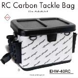 <ボックス> ロデオクラフト RCカーボン タックルバッグ EHW-40RC