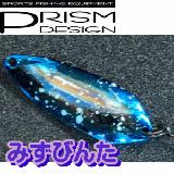 【吉やオリカラ】プリズムデザイン スプーン各種【みずびんた】