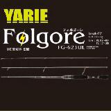 ヤリエ フォルゴーレ FG-623UL 【Folgore FG-623UL】
