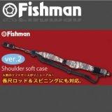 <ロッドベルト> フィッシュマン ショルダーソフトケースVe.2