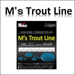 <ライン> ムカイ M's Trout Line ナイロン