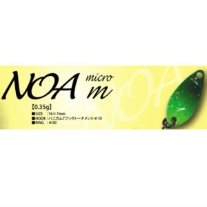 ロデオクラフト ノアm0.35g