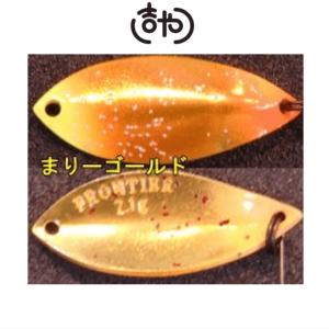 【吉やオリカラ】 FPBルアーズ フロンティア2.5g【マリーゴールド】