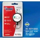 <ピンオンリール&カルビナ> ロデオクラフト RC KEY-BAK