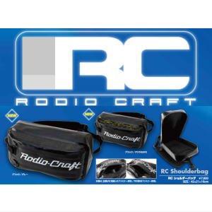 ロデオクラフト RCショルダーバック