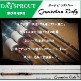 ディスプラウト ガーディアンリスキー 【GR-63UL】
