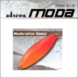 シーレーベル アドロア MODA 4.6g