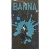 ニュードロワー BANNA1.4g