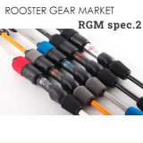 RGM(ジャッカル) RGM spec.2
