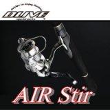 DLIVE エアーステア38/45【シリコンフィットノブ仕様】