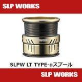 <リールパーツ> SLPW LT TYPE-αスプール2000SS【ゴールド】