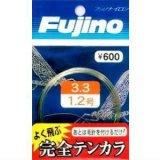 <ライン> Fujino 完全テンカラ1.0号