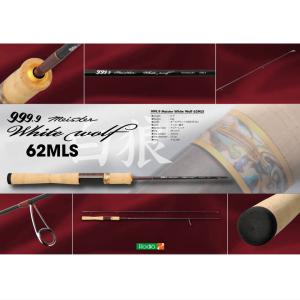 ロデオクラフト 999.9フォーナインマイスター・ホワイトウルフ 【62MLS】