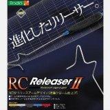 <フックリリーサー> ロデオクラフト RCリリーサー2