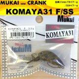 ムカイ KOMAYA 31 【有頂天カラー】