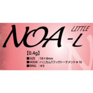 ロデオクラフト ノア-L 0.4g