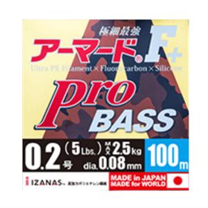 デュエル ARMORED F+Pro バス 100M