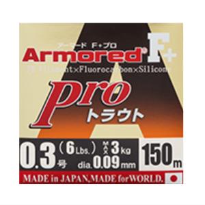 デュエル ARMORED F+Pro トラウト150m
