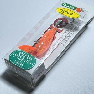 [オラオラオレンジ] ロデオクラフト グラスホッパー