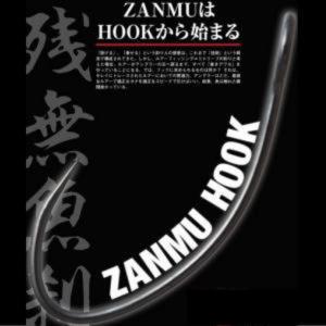 ムカイ ZANMUHOOK(25本入り)