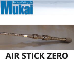 ムカイ AIR-STICKZERO ASZ-1602UL-T