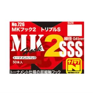 ヤリエ 726 MKフック2 SSS(トリプルS) トーナメントパック
