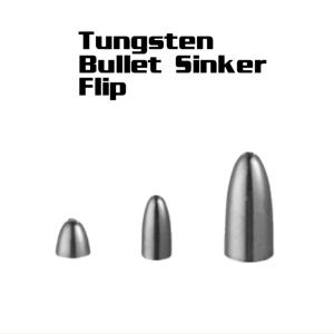 スタジオワンハンドレット S100バレットシンカータイプフリップF