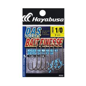 フィナ(FINA) FF312 DAS OFFSET BAIT FINESSE