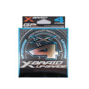 <ライン> ヨツアミ XBRAID アップグレード X4 150m