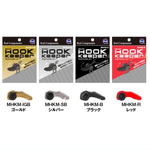 富士工業 フックキーパーMHKM(マルチフックキーパー)