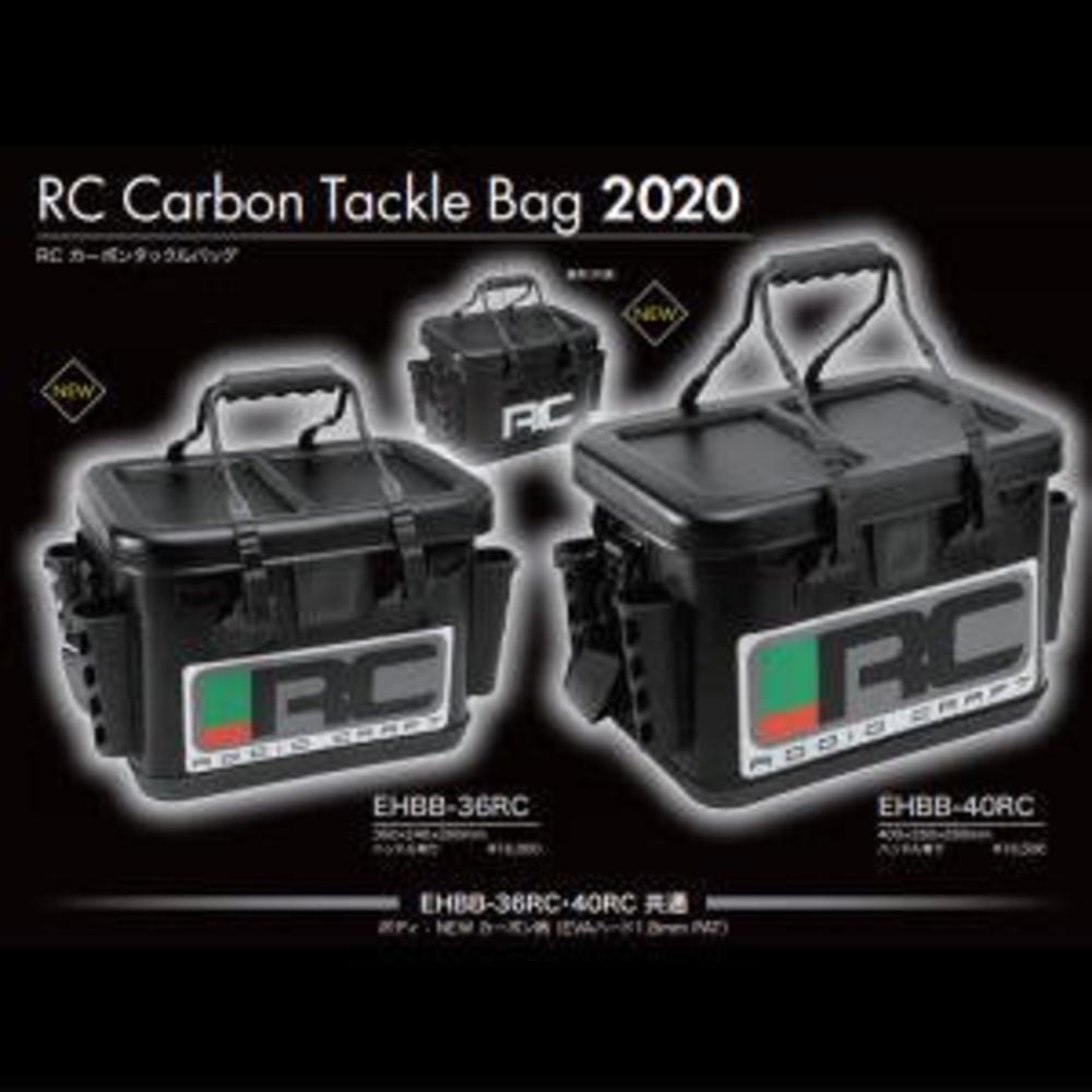 ロデオクラフト RCカーボン タックルバッグ EHBB-36RC