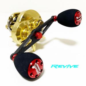 REVIVE(リヴァイブ) イナーシャカーボンハンドル R-IN92SH(シマノ用)