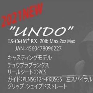 DESIGNO(デジーノ) レーベン スラング UNDO LS-C64M+RX