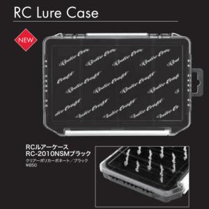 ロデオクラフト RCルアーケース RC-2010NSM ブラック