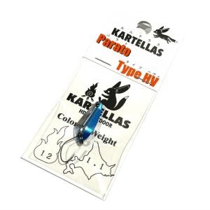 カルテラス Parato (パラト)タイプHV 1.1g