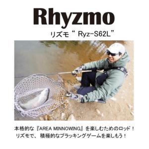 ハルシオンシステム(HAL) リズモ Ryz-S62L