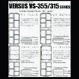 <img class='new_mark_img1' src='https://img.shop-pro.jp/img/new/icons30.gif' style='border:none;display:inline;margin:0px;padding:0px;width:auto;' /><収納ケース> バーサス VS-315/355シリーズ