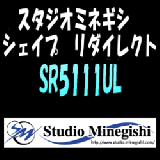 <img class='new_mark_img1' src='https://img.shop-pro.jp/img/new/icons30.gif' style='border:none;display:inline;margin:0px;padding:0px;width:auto;' />シェイプリダイレクト【SR5111UL】
