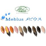 フォレスト メビウス 1.2g