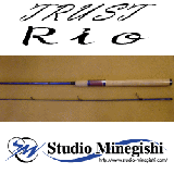 トラストRio【TSR7602M】