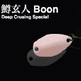 ノリーズ 鱒玄人Boon(ブーン) 2.5g