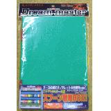 <ワレット> ドリームマスターDMA-1500SS【群馬フィッシングショー限定カラー】