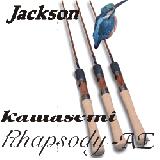 ジャクソン カワセミ・ラプソディ【エリア用】 Type W TULA-622UL