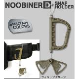 <ピンオンリール&カルビナ> 第一精工 ノービナー D+スナップホルダー