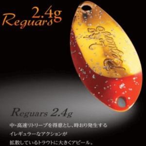 ノマディックコード レガース2.4g