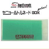 ザクトクラフト セニョールトルネードボックス プラス