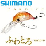 シマノ カーディフ ふわとろ35D-F