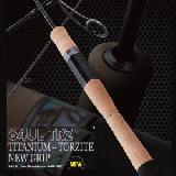 ロデオクラフト フォーナインマイスター64UL-TRZ