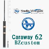 スタジオミネギシ×ヤリエ キャラウェイ62 BZカスタム CW-6202UL