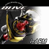 DLIVE i-ARM(アイ・アーム)
